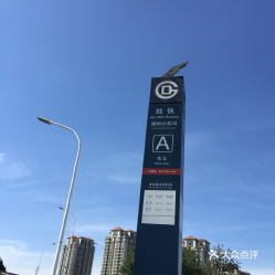 新华街经济总量_新华书店