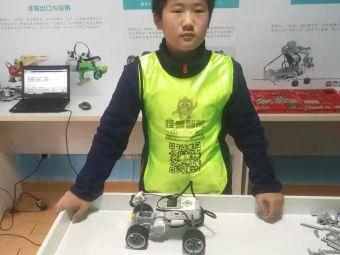 怪兽智能青少年机器人编程教育