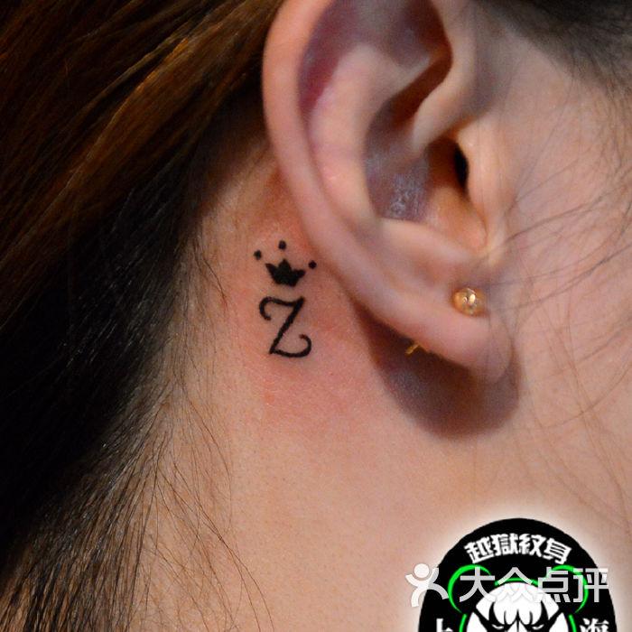 耳后字母皇冠纹身