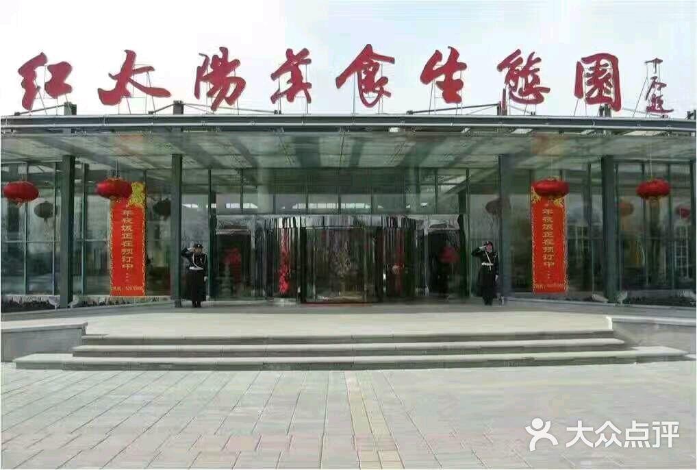 北京市朝阳区东坝地区社会保障事务所 电话 地址