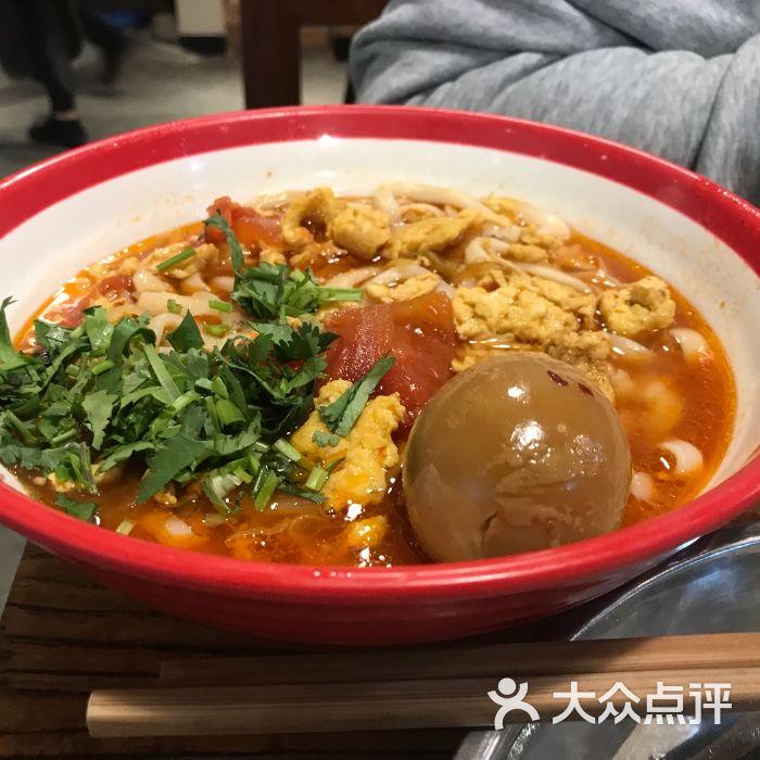 东营晋老乡刀削面_晋老乡刀削面