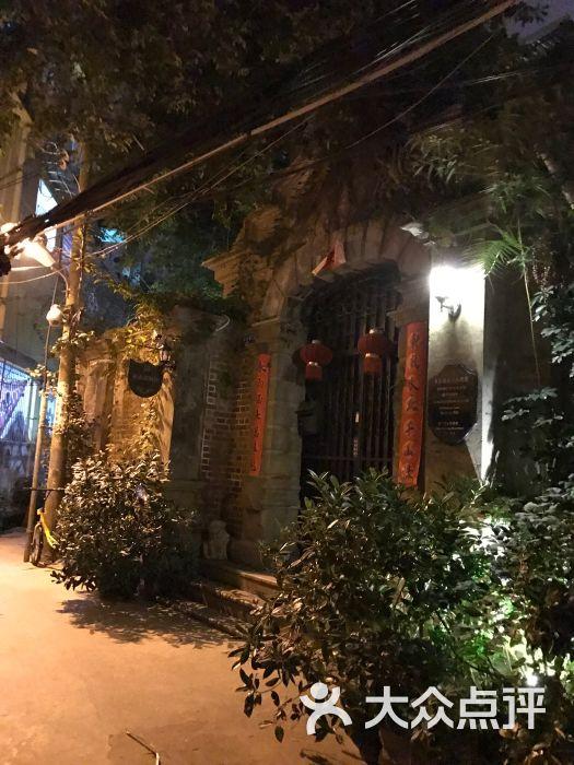 乔治老图片别墅养老酒店-咖啡-厦门农村-大众出售网别墅旅馆度假点评图片