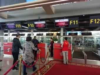 天津濱海國際機場中國國際航空公司售票處