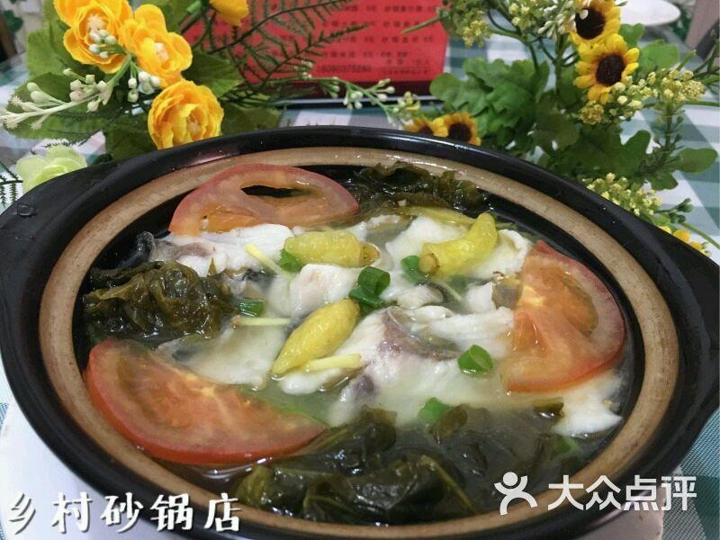 砂锅广场店-乡村-眉山美食-大众点评网7890图片美食图片