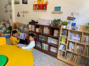 Yangguang童书借阅馆