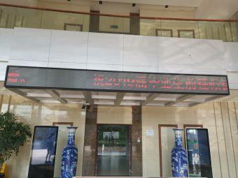 贵州广播电视大学(新校区)