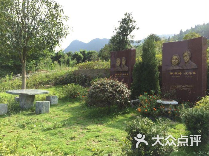 墓园艺术设计墓型图片