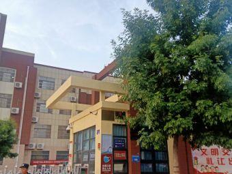 山东聊城第七中学