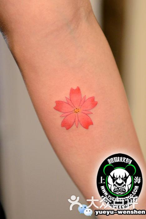 越狱刺青(越域)纹身(徐家汇店)手腕樱花纹身图片 - 第5048张