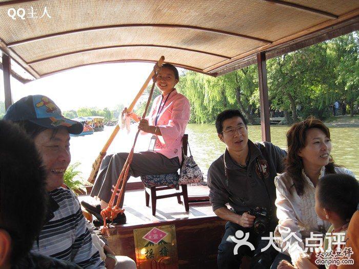 瘦西湖 船娘唱扬州小调,乖乖龙迪洞 扬州周边游