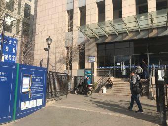 北京市公安局公安交通管理局开发区交通大队电动汽车充电站