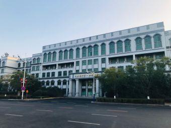 大石桥市第一初级中学(人民大街店)