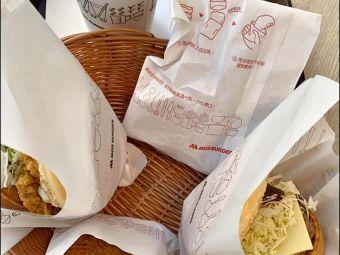 MOS Burger(康怡廣場店)