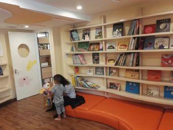 长颈鹿书房