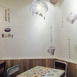 墙面画了各种菜的简笔画