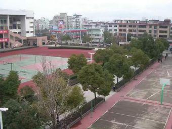 东阳市第二中学