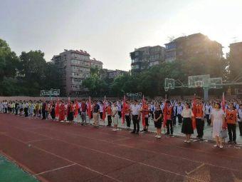 武昌实验中学
