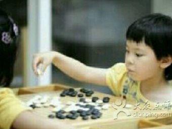天龙围棋学校
