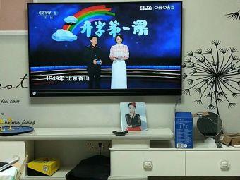湘郡未来实验学校