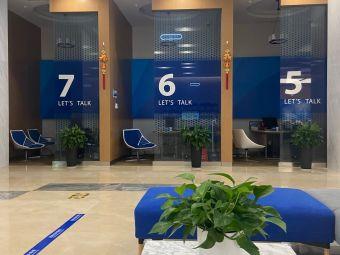 江苏银行(南通跃龙科技支行)