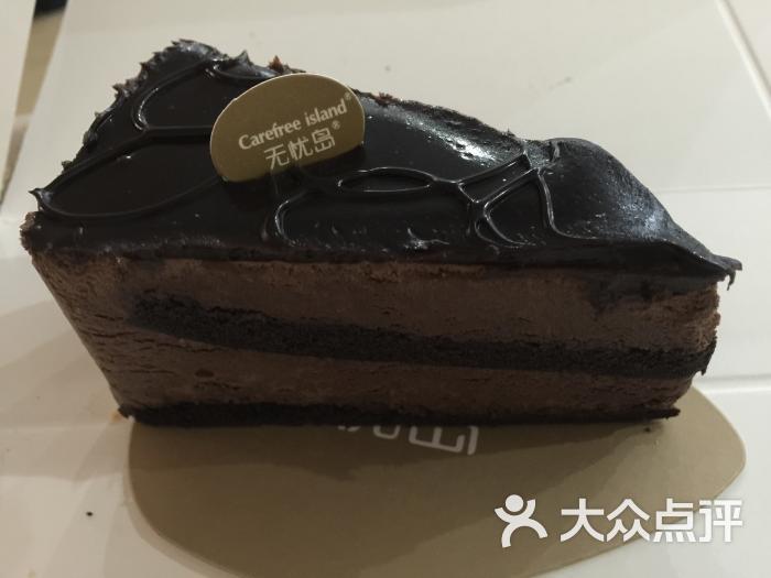 无忧岛(东乐蛋糕配送中心)的点评