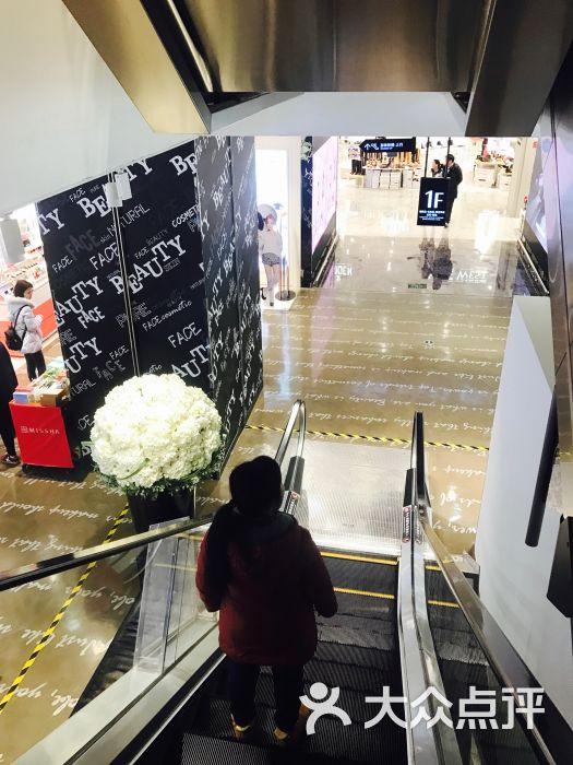 百盛优客城市广场(天山店)图片 - 第5张
