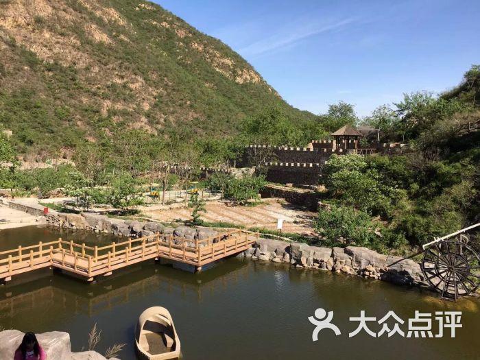 神泉峡风景区图片 - 第1张