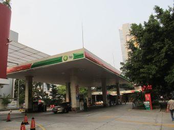 中油BP泛诚加油站