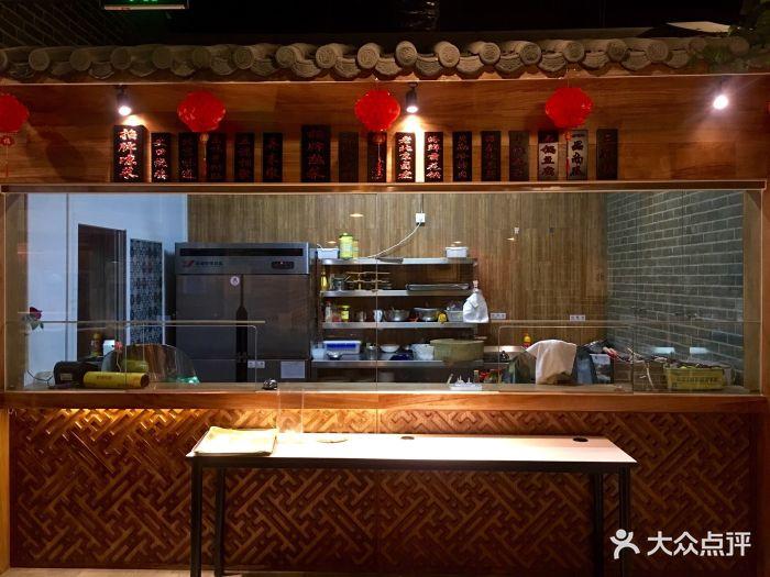 鑫百万烤鸭店(永旺店)图片 - 第753张