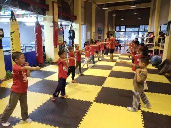 星武搏击健身俱乐部