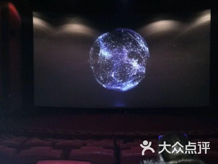 卢米埃万象汇影城(沈阳万象汇店)-图片-沈阳电