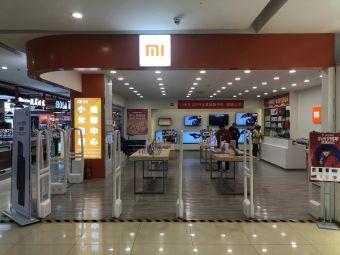 新东方购物中心