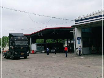 上海第23機動車檢測站