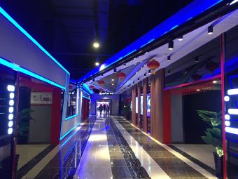耀莱成龙国际影城(龙塘店)