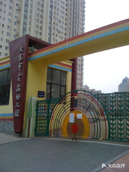 大连市实验幼儿园校门图片 - 第24张