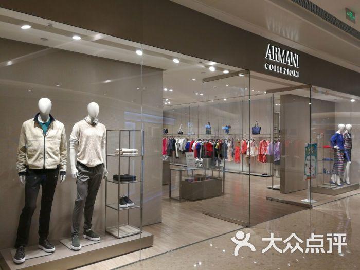 阿玛尼(万象城店)-门面图片-青岛购物-大众点评网