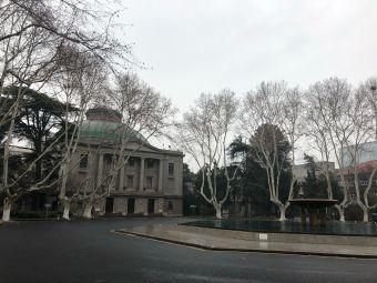 东南大学大礼堂