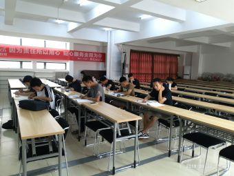 中公教育(龙洞学习中心)
