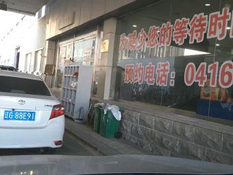 锦州川达一汽丰田4S店(锦绣天第店)