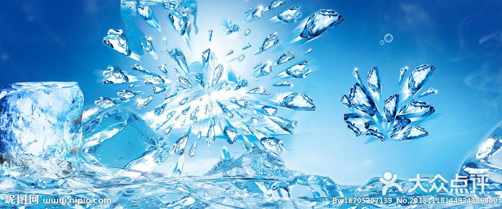 雪花冰片矢量图