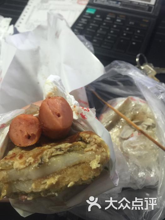 峰江老太婆蛋包糕(路桥店)-图片-台州美食-大众点评