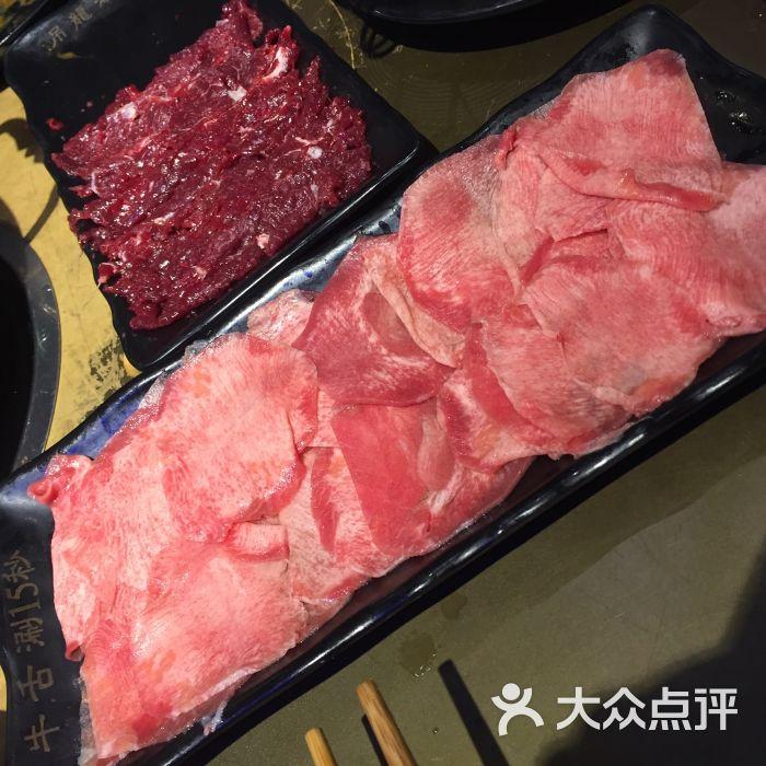 左庭右院鲜牛肉火锅(特力时尚汇店)牛舌图片 - 第113张