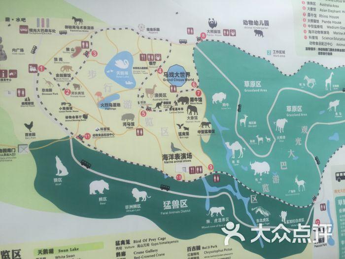 西安秦岭野生动物园图片 - 第1张