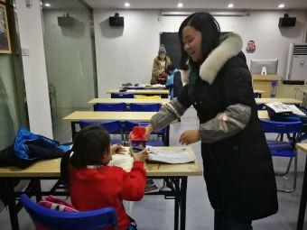 鹏程教育(旺和校区)