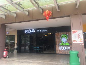 杨村服务区