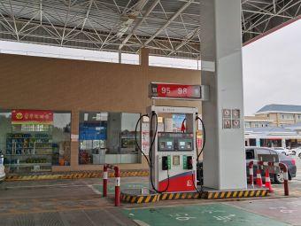 中国石化茶陵服务区加油站