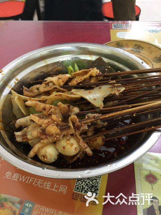 钵钵鸡-图片-成都美食-大众点评网