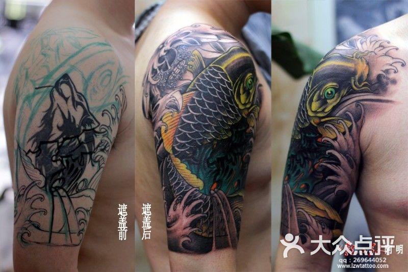 苏州纹身旧纹身遮盖纹身