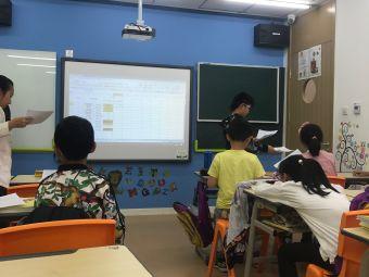 新东方培训学校
