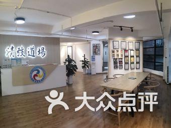 清弢道场跆拳道(翡翠城馆)